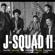 Jsquad - J-Squad II