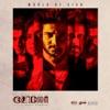 Solo (Original Motion Picture Soundtrack) - EP