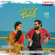 Vunnadhi Okate Zindagi (Original Motion Picture Soundtrack) - EP - Devi Sri Prasad