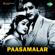 Paasamalar (Original Motion Picture Soundtrack) - Viswanathan - Ramamoorthy