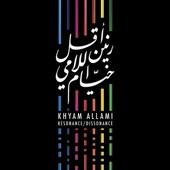 Khyam Allami - Individuation