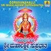 Goravanahalli Sri Mahalakshmi Suprabhatha