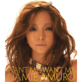 [Download] WANT ME, WANT ME MP3