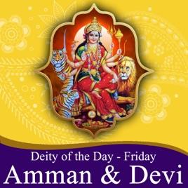 Deity of the day -Friday(Amman,Devi,Lakshmi) by Various Artists
