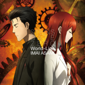 World-Line (Steins;Gate 0)