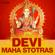 Rita Thyagarajan, Om Voices & Harini - Devi Maha Stotras