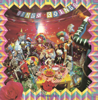 Oingo Boingo - Dead Man's Party  artwork