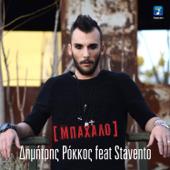 Bahalo (feat. Stavento) - Dimitris Rokkos