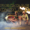 Reggae Gold 2018: 25th Anniversary - Various Artists