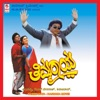 Thimmaraya Original Motion Picture Soundtrack EP