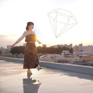 Sutekinakotoga Anatawo Matteiru / Akihurin – EP – Maiko Fujita
