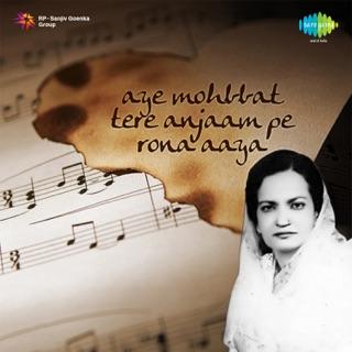 Thumris Sawan Ghazals by Begum Akhtar on Apple Music