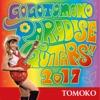 オリジナル曲|TOMOKO