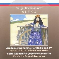 Алеко (Опера в одном действии)