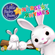 Sleeping Bunnies - Little Baby Bum Nursery Rhyme Friends