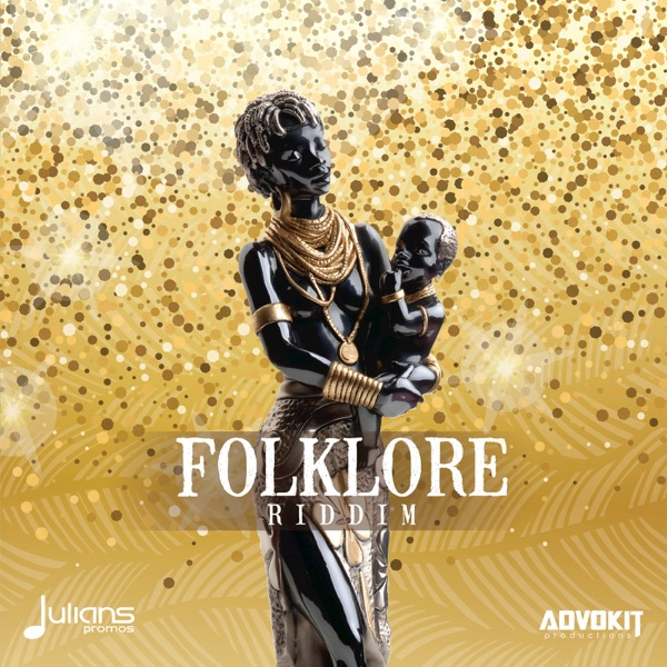 Folklore Riddim - EP Various Artists album cover