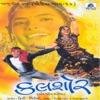 Kalshor Non Stop Dandiya Khelaiya Vol 10
