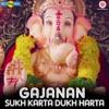 Gajanan Sukh Karta Dukh Harta Single