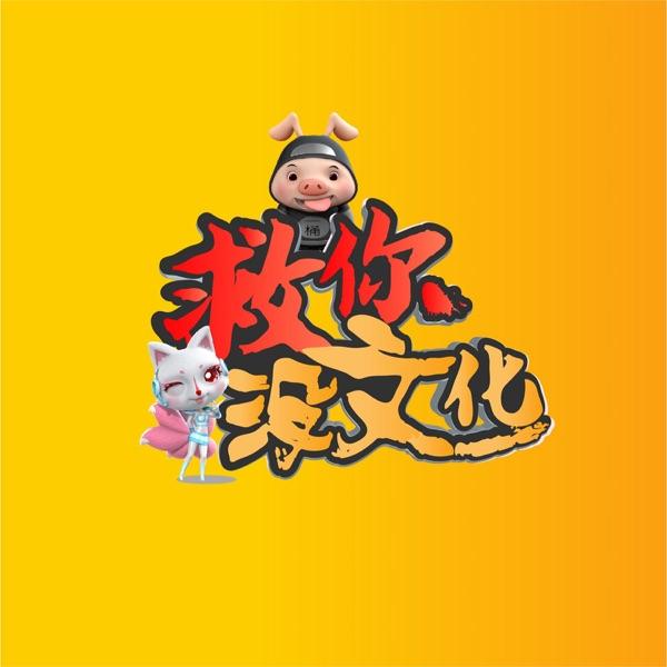 【朵狸讲故事】封神演义少儿版
