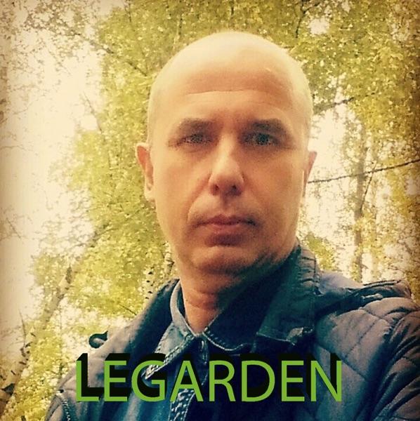 Legarden