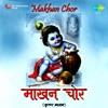 Makhan Chor