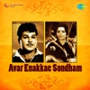 Avar Enakkae Sondham (Original Motion Picture Soundtrack) - EP