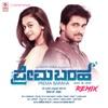 Prema Baraha Remix Single