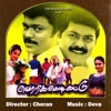 Vetri Kodi Kattu (Original Motion Picture Soundtrack) - EP