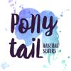 Haschak Sisters - Ponytail artwork