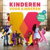 Kinderen Voor Kinderen - 39 (Kom Erbij) kunstwerk
