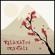 Musique Douce Academy - Relaxation orientale: Musique japonaise traditionnelle pour se détendre, Atmosphère asiatique