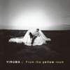 From the Yellow Room - Yiruma