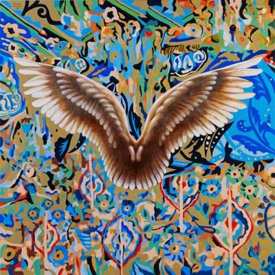 Wings (feat. Jesse Boykins III & Pell) - Single MP3 Download