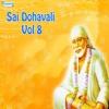 Sai Dohavali Vol 8
