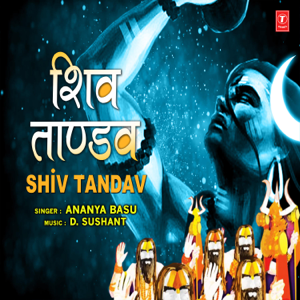 Ananya Basu & D. Sushant - Shiv Tandav
