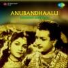 Iddharu Anukuni From Anubandhaalu Single