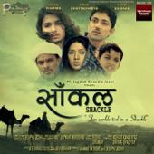 Saankal (Original Motion Picture Soundtrack) - EP