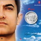 [Download] Satyamev Jayate MP3