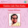 Chokher Jale Duto Katha EP