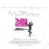 Zorba The Greek (Original Motion Picture Soundtrack / Remastered) - Mikis Theodorakis