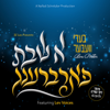 A Shabbos Farbreng (feat. Lev Voices) - Beri Weber