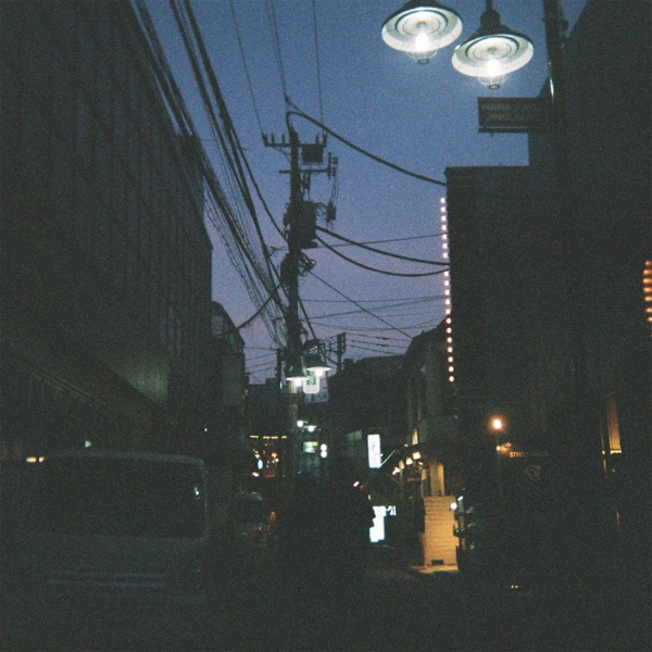 UMI - Lullaby (feat. Yeek)