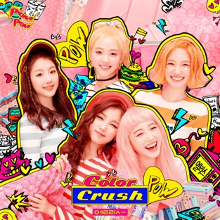 Color Crush – EP – ELRIS