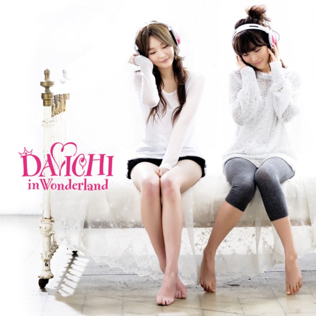 Davichi - 사랑이 우습니