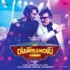 Mr Chandramouli Original Motion Picture Soundtrack EP