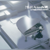 Various Artists - Piano Collections NieR:Automata ilustraciГіn