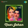 Noor Jehan Original Motion Picture Soundtrack