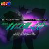 "Netsuretsu! Anison Spirits the BEST -Cover Music Selection- TV Anime Series ""Mobile Suit Gundam 00"" - Various Artists"