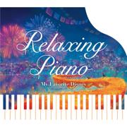 Relaxing Piano: My Favorite Disney - Relaxing Piano - Relaxing Piano