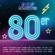 Verschiedene Interpreten - Pop Giganten - 80er